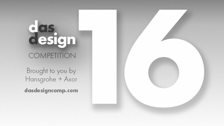 Das Design Competition - Hansgrohe USA