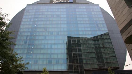 Radisson Blu, Frankfurt