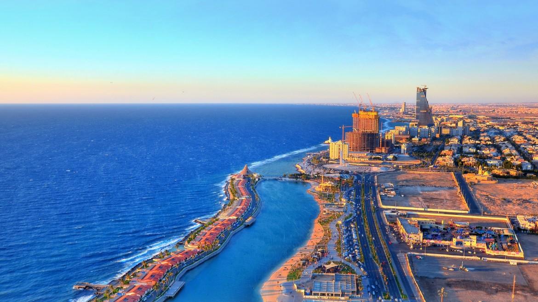 Anantara Jeddah - Saudi Arabia