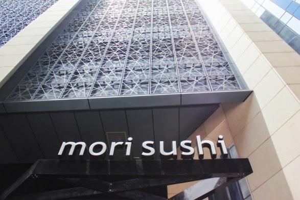 Mori Sushi Dubai - Viero