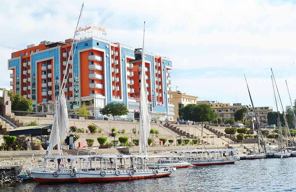 CITYMax Aswan Egypt