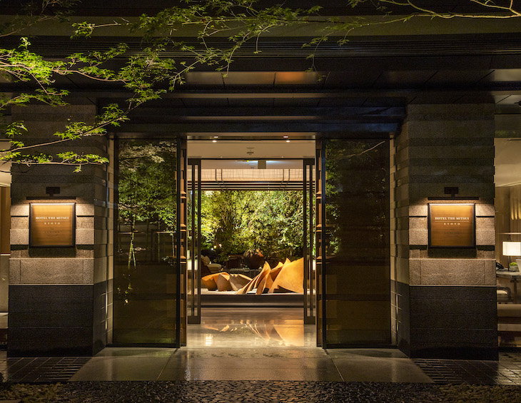 The entrance to the Hotel The Mitsui Kyoto